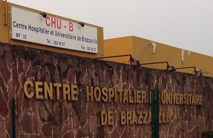 CHU de Brazzaville : une cinquantaine d'agents virés sans pitié